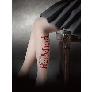 Re:Mind [Blu-ray]|dss