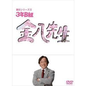 3年B組金八先生 第8シリーズ DVD-BOX 2 [DVD] dss