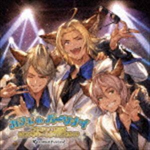 (ゲーム・ミュージック) カフェdeパーリナイ ダンチョのお...