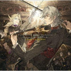 (ゲーム・ミュージック) Fate/Grand Order Orchestra Concert -Live Album- performed by 東京都交響楽団(通常盤) [CD]|dss