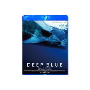 ディープ・ブルー ブルーレイエディション [Blu-ray] dss