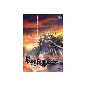 最終兵器彼女 vol.2(通常版) [DVD]|dss