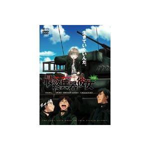 最終兵器彼女 vol.3(通常版) [DVD]|dss