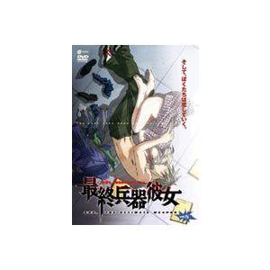 最終兵器彼女 vol.5(通常版)(最終巻) [DVD]|dss