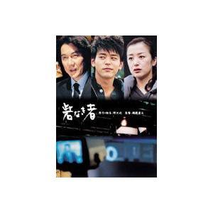 砦なき者 [DVD] dss