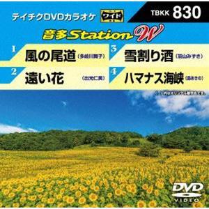 テイチクDVDカラオケ 音多Station W [DVD]|dss