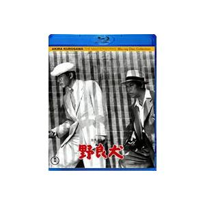 野良犬 [Blu-ray] dss