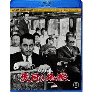 天国と地獄 [Blu-ray] dss