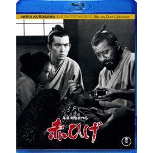 赤ひげ [Blu-ray] dss