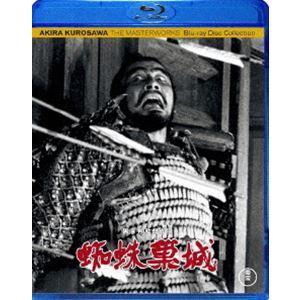 蜘蛛巣城 [Blu-ray] dss
