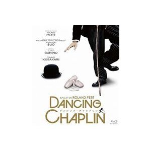 ダンシング・チャップリン [Blu-ray] dss