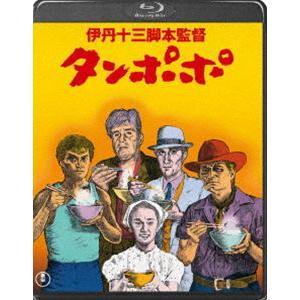 タンポポ [Blu-ray]|dss