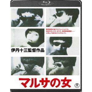 マルサの女 [Blu-ray]|dss