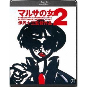 マルサの女2 [Blu-ray]|dss