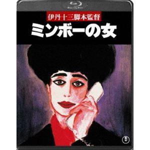 ミンボーの女 [Blu-ray]|dss