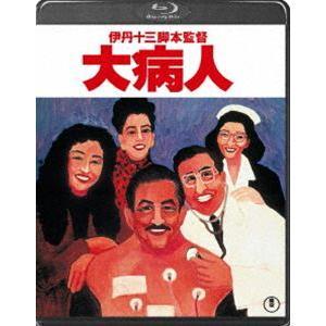 大病人 [Blu-ray]|dss