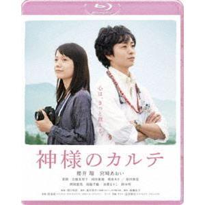 神様のカルテ スタンダード・エディション [Blu-ray]|dss