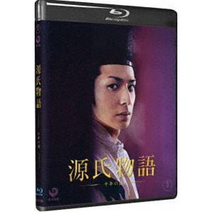 源氏物語 千年の謎 Blu-ray通常版 [Blu-ray]|dss