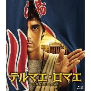 テルマエ・ロマエ 通常盤 [Blu-ray] dss
