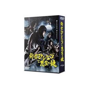 勇者ヨシヒコと悪霊の鍵 Blu-ray BOX [Blu-ray]|dss
