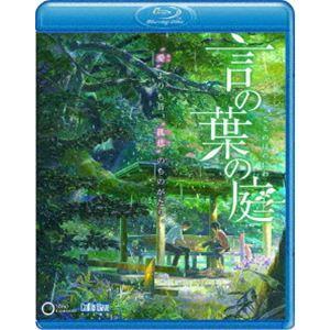 劇場アニメーション 言の葉の庭 Blu-ray【サウンドトラックCD付き】 [Blu-ray] dss