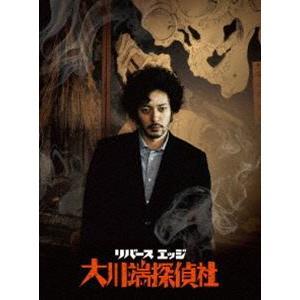 リバースエッジ 大川端探偵社 Blu-ray BOX [Blu-ray] dss
