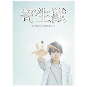 寄生獣 Blu-ray 豪華版 [Blu-ray]|dss