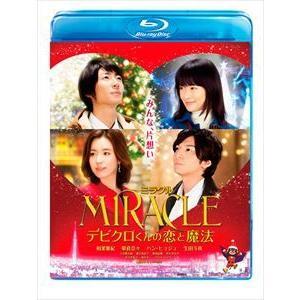 MIRACLE デビクロくんの恋と魔法 Blu-ray通常版 [Blu-ray]|dss