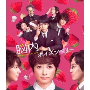 脳内ポイズンベリー スペシャル・エディション [Blu-ray]|dss