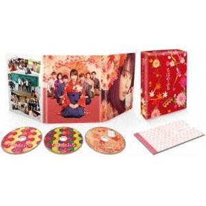 ちはやふる -上の句- 豪華版 Blu-ray&DVDセット(特典Blu-ray付) [Blu-ray]|dss