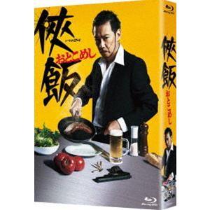 侠飯〜おとこめし〜 Blu-ray BOX [Blu-ray]|dss