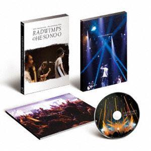 RADWIMPSのHESONOO Documentary Film Blu-ray [Blu-ray] dss