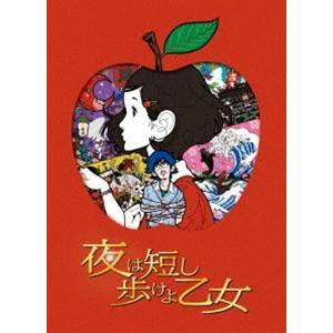 種別:Blu-ray 星野源 湯浅政明 解説:森見登美彦原作ベストセラー小説のアニメ映画。クラブの後...