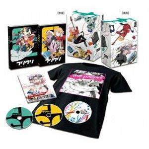 劇場版「フリクリ オルタナ/プログレ」Blu-ray BOX [Blu-ray]|dss