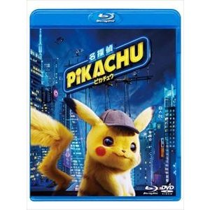 名探偵ピカチュウ 通常版 Blu-ray&DVD セット [Blu-ray]