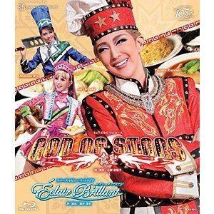 星組宝塚大劇場公演 「GOD OF STARS-食聖-」 「Eclair Brillant(エクレール ブリアン)」 [Blu-ray]