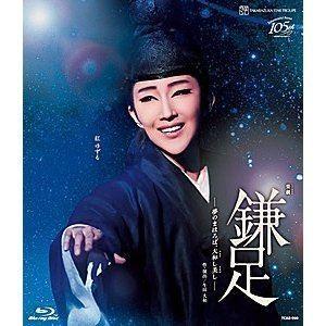 星組シアター・ドラマシティ公演 楽劇『鎌足-夢のまほろば、大和し美し-』 [Blu-ray]|dss