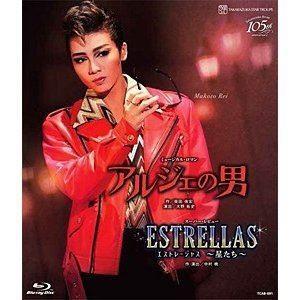 星組全国ツアー公演 ミュージカル・ロマン『アルジェの男』/スーパー・レビュー『ESTRELLAS-星たち-』 [Blu-ray]|dss