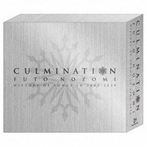 望海風斗 / Culmination Futo NOZOMI -history of songs in 2005〜2020- [CD]|dss