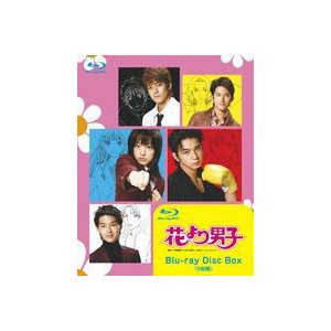 花より男子(TVドラマ) Blu-ray Disc Box [Blu-ray]|dss