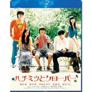 ハチミツとクローバー Blu-ray スペシャル・エディション [Blu-ray]|dss