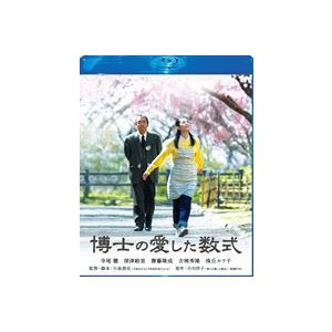 博士の愛した数式 Blu-ray スペシャル・エディション [Blu-ray] dss