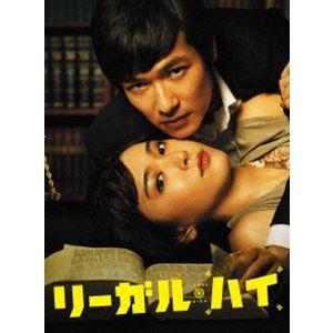 リーガル・ハイ Blu-ray BOX [Blu-ray]|dss