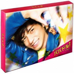 パパドル! Blu-ray BOX [Blu-ray]|dss