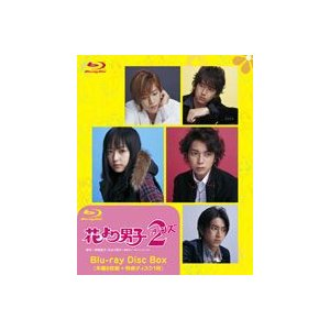 花より男子2(リターンズ) Blu-ray Disc Box [Blu-ray]|dss