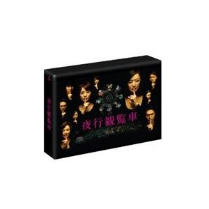 夜行観覧車 Blu-ray BOX [Blu-ray]|dss