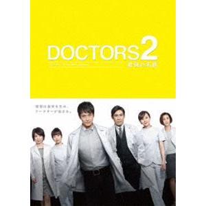 DOCTORS2 最強の名医 Blu-ray BOX [Blu-ray] dss