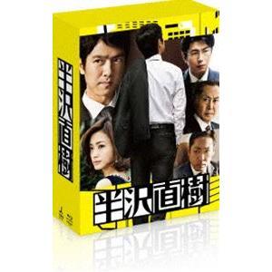 半沢直樹 -ディレクターズカット版- Blu-ray BOX [Blu-ray] dss