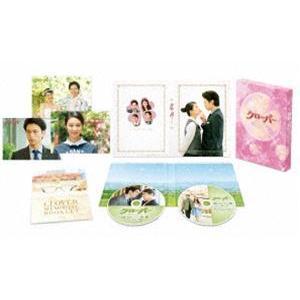 クローバー【豪華版】Blu-ray [Blu-ray]|dss