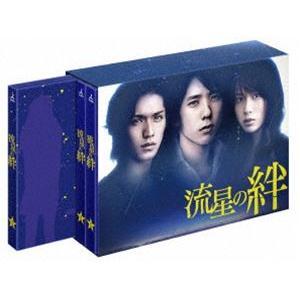 流星の絆 Blu-ray BOX [Blu-ray]|dss